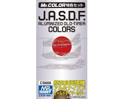 Mr Color J.A.S.D.F. Aluminized Old Timer Colours Set (CS666)