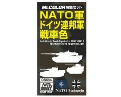 Mr Color NATO Vehicle Set (CS664)