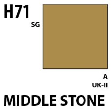Mr Hobby Aqueous Hobby Colour H071 Middle Stone