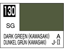 Mr Colour C130 Dark Green (Kawasaki)