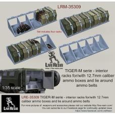 LRE35309 TIGER-M series - interior racks