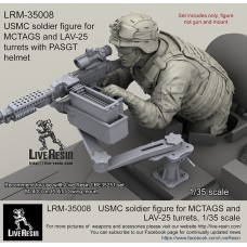 LRM35008 USMC soldier figure for MCTAGS and LAV-25 turrets with PASGT helmet